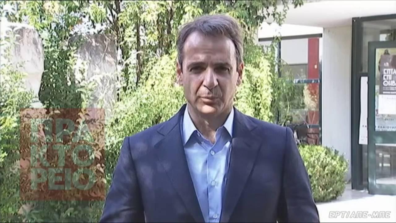 Κυρ. Μητσοτάκης: Οι πολιτικοί πρέπει να δουλεύουν σκληρά και να λένε την αλήθεια