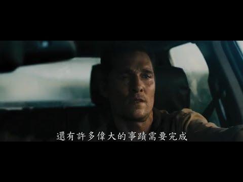 諾蘭新片【星際效應】電影官方中文版預告首發