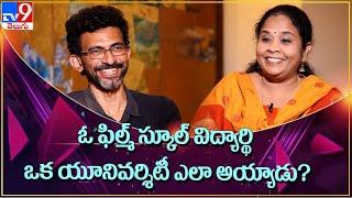 Sekhar Kammula Exclusive Interview With Premamalini    Love Story Movie