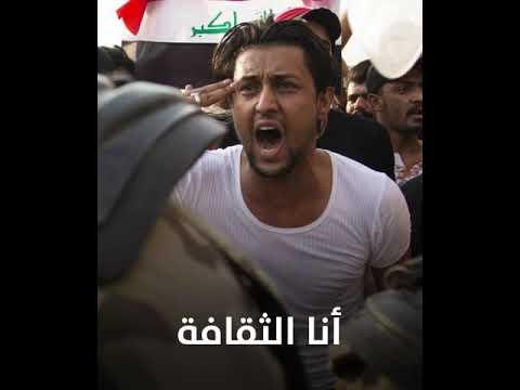 انا عراقي