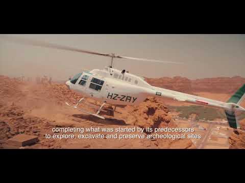 فيلم افتتاح ملتقى آثار المملكة الأول