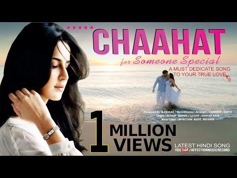 CHAAHAT : IJAZAT FULL SONG | LATEST HINDI SONG 2016 | BOLLYWOOD LOVE SONG | AFFECTION MUSIC RECORDS
