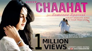 CHAAHAT : IJAZAT FULL SONG | LATEST HINDI SONG 2016 | BOLLYWOOD LOVE SONG | AFFECTION MUSIC RECORDS