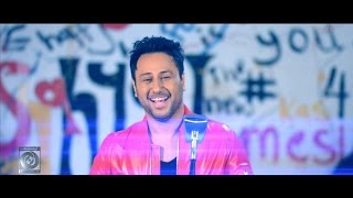 Mesle To Music Video Shahyad