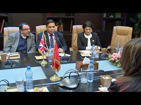 نائب بريطاني يدعو إلى تعزيز التعاون بين المؤسستين التشريعتين البريطانية والمغربية