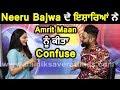 Exclusive : Neeru Bajwa ਦੇ ਇਸ਼ਾਰਿਆਂ ਤੇ Amrit Maan ਹੋਏ Confuse   Dainik Savera