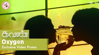 Oxygen Video Song from Kavan