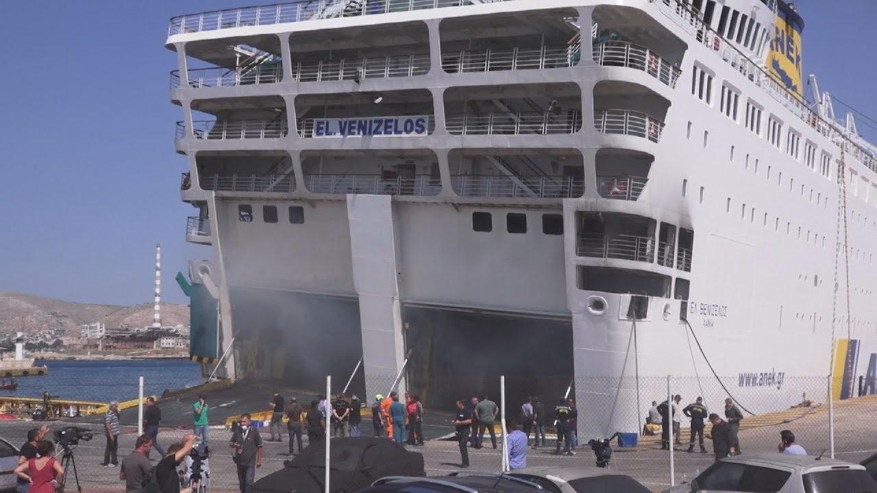 Κλίση 7 μοιρών λόγω μετακίνησης υδάτων από την πυρόσβεση, πήρε το «Ελευθέριος Βενιζέλος»