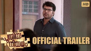 Puthiya Niyamam Movie Trailer - Mammootty, Nayantara