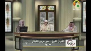 برنامج ترانيم قرآنية مقام الكرد الجزء 6