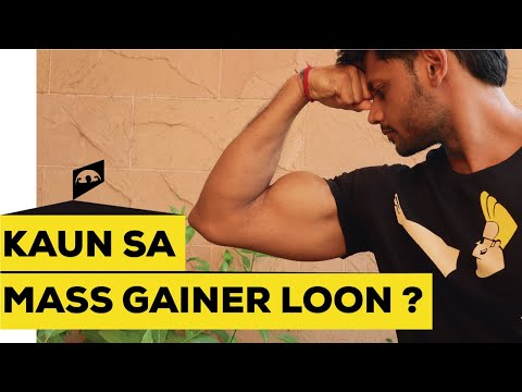 SHOULD YOU BUY MASS GAINER || WHICH IS THE BEST MASS GAINER ||