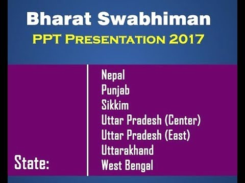 Bharat Swabhiman PPT Presentation 2017 | 28 Dec 2017 (Part 3)