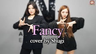 Twice - Fancy (Cover by.슈기) 200만 감사합니다!❤
