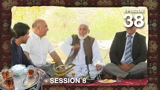 Chai Khana - Season 8 - Ep.38