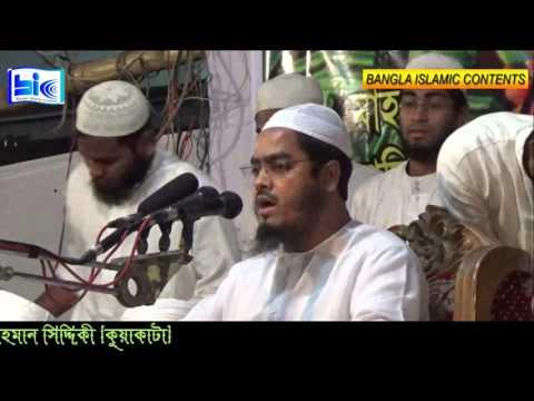 Video মাওলানা হাফিজুর রহমান সিদ্দিকী সাহেবের নতুন বয়ান-Bangla waz 2016 by Hafizur Rahman Siddiki download in MP3, 3GP, MP4, WEBM, AVI, FLV January 2017