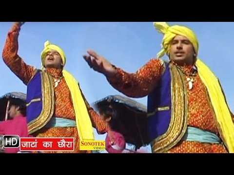 Video Jaatan Ka Chhora || जाटां का छोरा || Gajender Phogat || Haryanvi Songs download in MP3, 3GP, MP4, WEBM, AVI, FLV January 2017