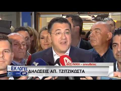Απ.Τζιτζικώστας: Ισχυρή εντολή να συνεχίσουμε το έργο μας στην Περ. Κεν. Μακεδονίας