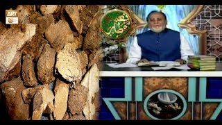 Download Video Naimat e Iftar (Live from Khi) - Segment - Hikmat Aur Sehat - 19th Jun 2017 - Ary Qtv MP3 3GP MP4