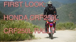 8. First Impressions: 2017 Honda CRF250L and CRF250L Rally