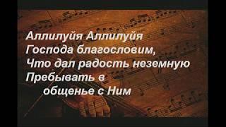 Bethany Slavic Church Live Broadcast 2017.4.2 Sunday Morning Church Service.