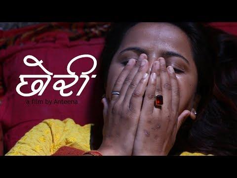 (CHHORI 'छोरी' || New Nepali Short Movie For Social Awareness || 2018 - Duration: 18 minutes.)