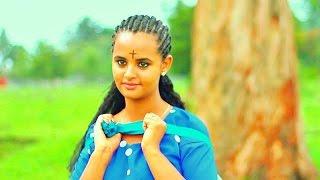Biruk Getachew - Cher Awlegn (ቸር አውለኝ) - New Ethiopian Music 2016 (Official Video)