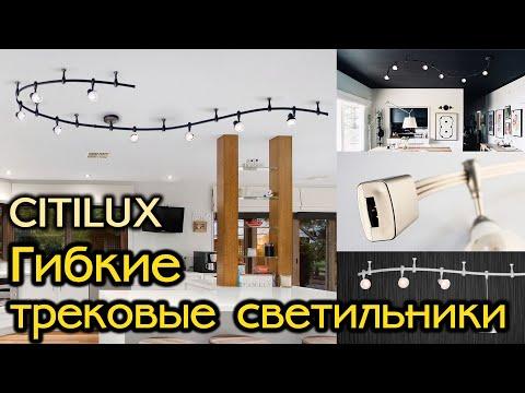 Уютный-Свет.рф: Пентхаус в стиле лофт