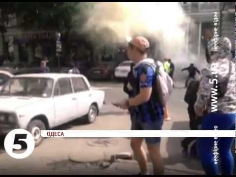 Сутичка між сепаратистами та футбольними фанами. #Одеса