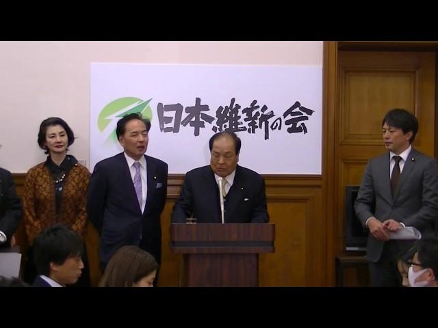 2017年2月9日(木) 法案提出後の片山虎之助共同代表記者会見