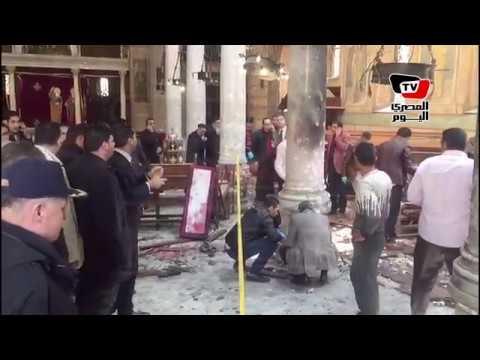 اللقطات الأولى من داخل الكنيسة البطرسية بالعباسية عقب الانفجار
