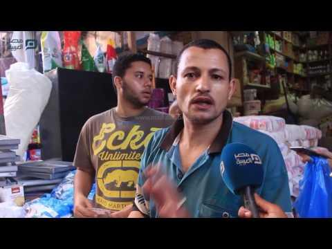 مصر العربية | الروائح والفورمات