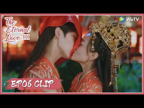 【The Eternal Love S3】EP06 Clip   Don't miss the classic kiss!   双世宠妃3   ENG SUB