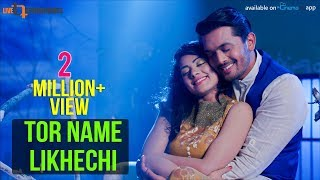 Tor Name Likhechi Video Song Arifin Shuvoo  Nusrat Imrose Tisha  Ostitto Bengali Movie 2016