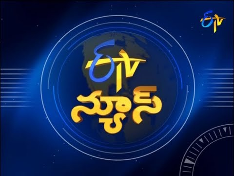 9 PM ETV Telugu News 19th August 2017