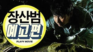 Nonton           The Mimic  2017                   Playymovie Film Subtitle Indonesia Streaming Movie Download