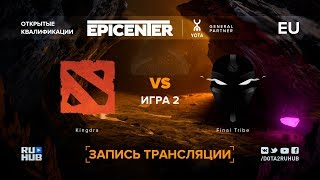 Kingdra vs Final Tribe, EPICENTER XL EU, game 2 [Maelstorm, Jam]