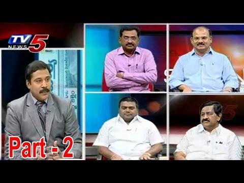 SC On Coal Blocks Allocations | News Scan Debate | Part 2 : TV5 News