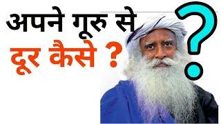 Why I left my Guru || Ashish Shukla from Deep Knowledge