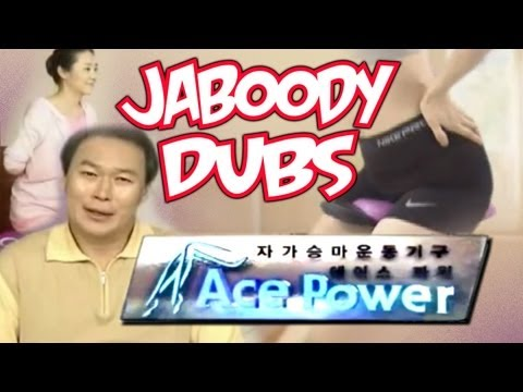 Ace Power Fitness Dub Video