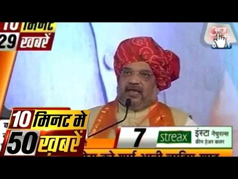 10-Minute-50-Khabrien-Top-Headlines-March-6th-2016-8-AM-06-03-2016