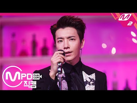 Junior - [Fan cam / 직캠] 141023 ch.MPD SUPER JUNIOR 동해 - This Is Love/ Dong hae ver. M COUNTDOWN COMEBACK STAGE!! You can watch this VIDEO only on YouTube ch.MPD.