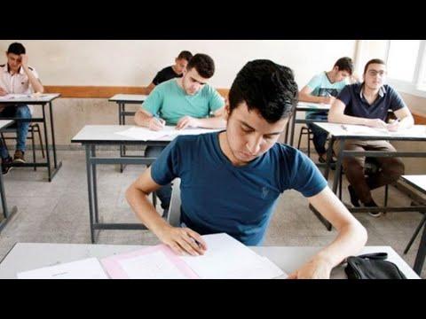 توقعات تنسيق الجامعات 2020..انخفاض عن العام الماضي