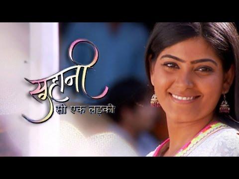 Suhani Si Ek Ladki Actress Rajshri Rani Pandey In