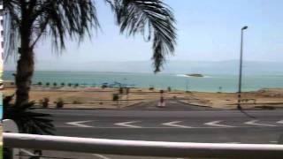 Ein Gev Israel  city photo : Ein Gev Dead Sea Region Israel