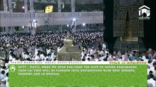 HD | Makkah Fajr 21st Aug 2014 Sheikh Baleela W/ Translation
