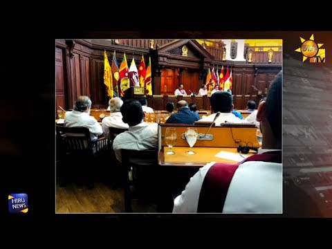 UPFA parliamentarians' group convenes under the patronage of the President and Prime Minister