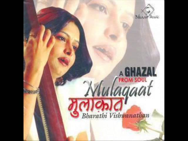 Koi chara nahi dua ke siwa bharathi vishwanathan sings for Koi vi nahi