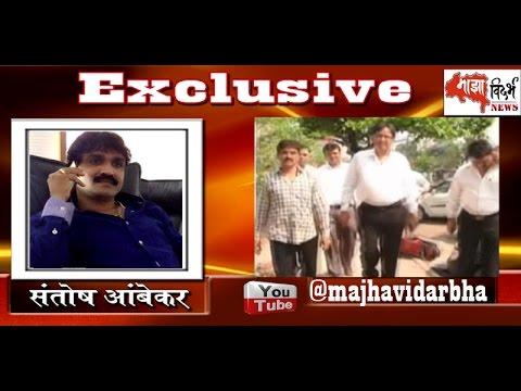 Video Underworld Don Santosh Ambekar Nagpur on Phone Live download in MP3, 3GP, MP4, WEBM, AVI, FLV January 2017
