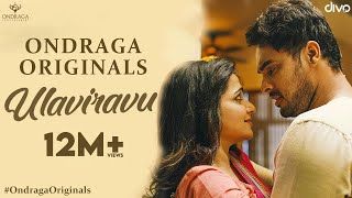 Video Ulaviravu - Single | Ondraga Originals | Madhan Karky | Karthik | Gautham Menon MP3, 3GP, MP4, WEBM, AVI, FLV Desember 2018