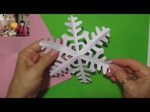 Как сделать снежинки из бумаги видеоурок - МБДОУ детский сад 24